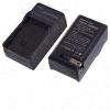 Panasonic CGA-DU21 Q067 CGA-DU23 Wall Digital camera battery charger Power Supply