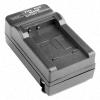 HP V5560U V5060H CANP-40 Wall camera battery charger Power Supply