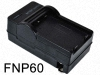 Aiptek MPVR3 2K6 Wall camera battery charger Power Supply