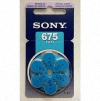 Sony 675/PR44 Zink Air Hearing Aid Battery 1.4v